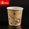 Disposable Vending Machine 6oz Coffee Paper Cup