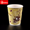 Disposable Hot Coffee Triple Wall Ripple Wall Paper Cup