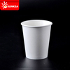 Disposable Vending Machine 7.5oz Coffee Paper Cup