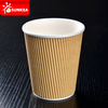 Disposable Kraft Paper Ripple Wall Hot Coffee Cup