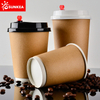 Double Wall Custom Printed Paper Cup