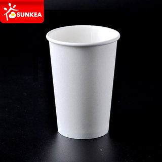 Disposable Vending Machine 9oz Coffee Paper Cup