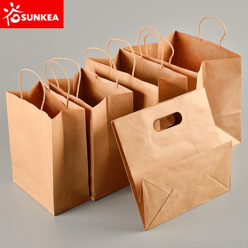 Kraft Paper Food Carrying Bag